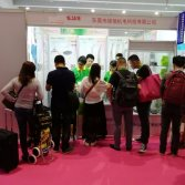 dental south china 2018 Exhibition