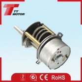45*25mm Electric Brushless Gear DC Motor