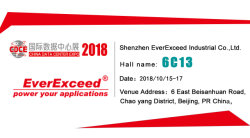 Welcome to visit EverExceed at China Data Center Expo-2018