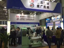 Degold Shows Bead Mills at CAC2017 Exhibition
