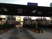 SA3300 Fixed Under Vehicle Surveillance System installed in Shenzhen-CHINA IMMIGRATION INSPECTION