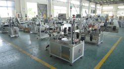 self-adhesive labeling machines 2
