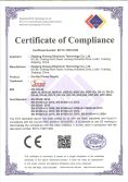 CE EMC Certification of DR