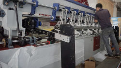 Chain stitch quilting machine parts