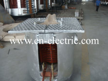 250kg Induction Melting Furnace