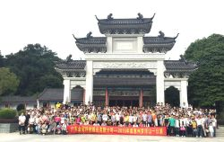 "Company team member travel together to Guandong Famous Scenic spot""Luofu Moutian"" in 2015"