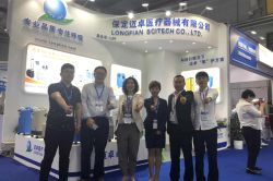 2019 CMEF in ShangHai on May 14-17, LONGFIAN booth No: Hall 4.1 L20