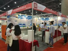 2018 2nd international CMF exhibition & world′s new material and technology exhibition