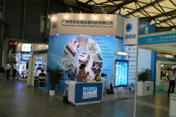 The Food Processing and Packaging machinery exihibition