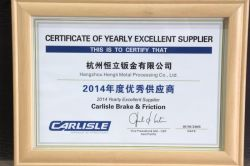 Certificate of Yearly Excellent Supplier