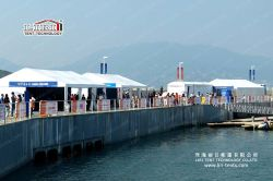 Tent Suppliers and Sponsors of International Ferry Terminal