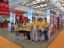 2009 Shanhai Exhibition