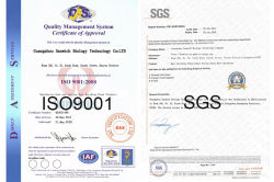 ISO9001 & SGS