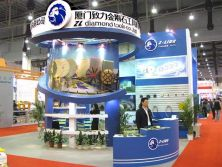 2010 Xiamen Stone Fair of Z-LION