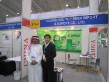 Brian at Saudi Arabia Health 2011.