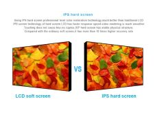 IPS hard screen solution