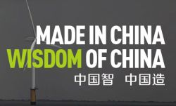MADE in CHINA,WISDOM of CHINA