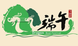 Dragon Boat Festival holidays
