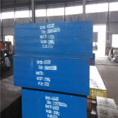Stainless steel/plastic mould steel/special steel 420/SUS420J2/1.2083/S136