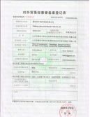 Foreign trade business license