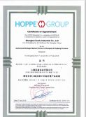 cooperation certificate