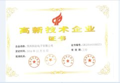 Henan High and New Tech Enterprises