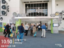 the 18th ACE Exhibition hold by AWWA in Denver. we are here in Booth 2445.