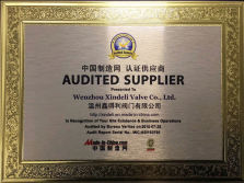 Made In China certification