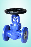 hot Prodcuts Carbon Steel Bellow Sealed Globe Valve