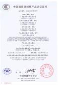 Electronic MCCB CCC certificate