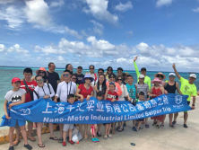 Nano-Metre Team Travelled to Saipan