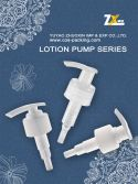 LOTION DISPENSER AND PUMP