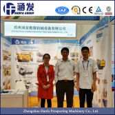 Hanfa Group participated in 2016 China-LAC industry corperation Exhibition