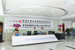Shenzhen Jingzuan Intelligent Manufacturing Co.Ltd