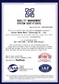 ISO 9001 for cca wire
