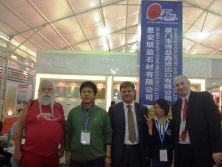 2008 Xiamen International Stone Fair