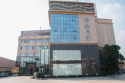 Headquater of Hongji