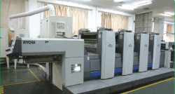Japanese Roybi four-color offset printing machine