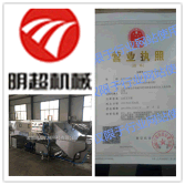Our company produces all kinds of fruit and vegetable processing machinery, good quality, preferenti