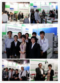 Aluminum Window&Curtain Wall EXPO 2013 In Guangzhou