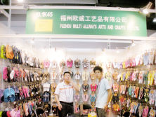 2013 Autumn Canton Fair