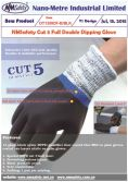 Double fully coated foam nitirle cut resistant hand protection glove