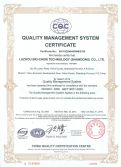 Our certificates of ISO