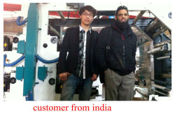 Customer From India