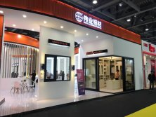 The exhibition on fenestration exhibition