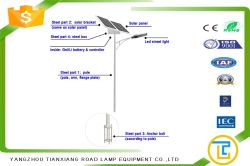 8m 60w solar street light with gel battery
