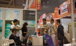 Canton Fair 2013 April 4.15-4.19