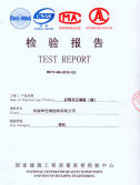 Sandwich Wall Panel Quality Inspection Certificate