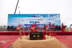 Kick Off of Foundation Ceremony for SBM High-end Mining Machine Research Project