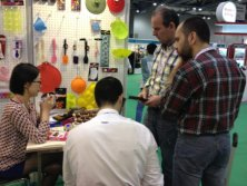 Global Sources Gifts & Home Products China Sourcing Fair